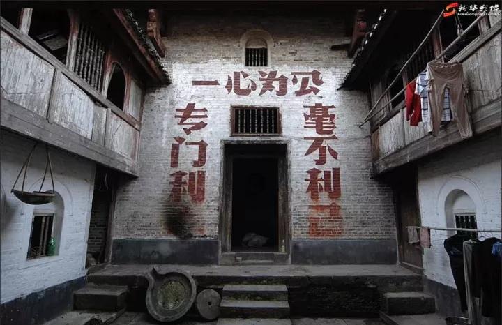 恭城红岩村