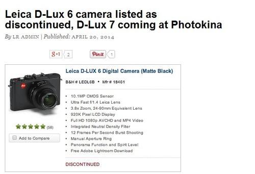 前款已停产?外网传徕卡或将推出D-LUX7